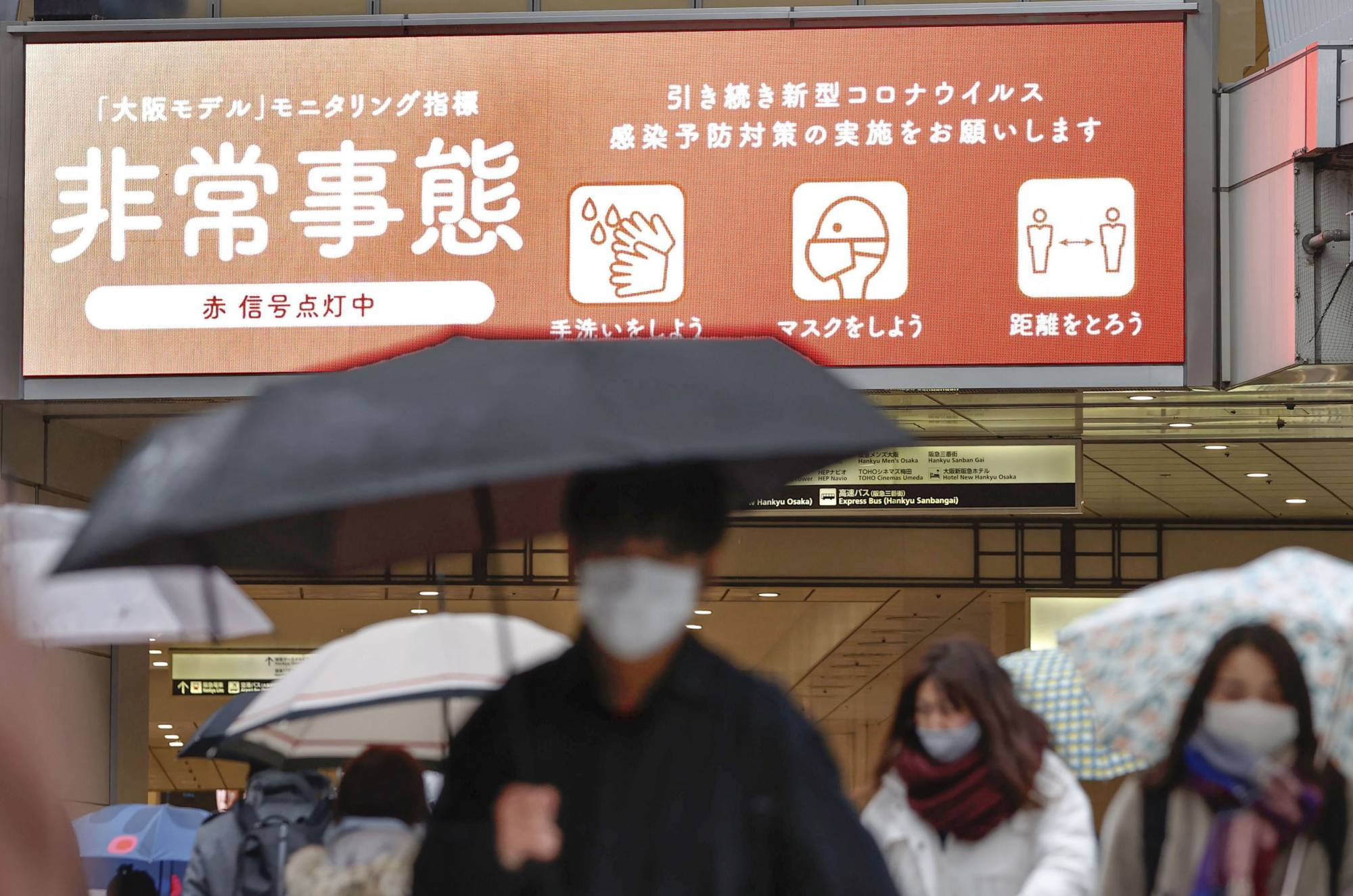 Osaka, Hyogo, and Kyoto to Further State of Emergency Period
